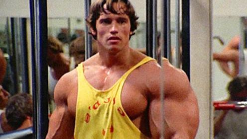 施瓦辛格罕见健身视频,50年后的强健,来自于年轻时候的努力