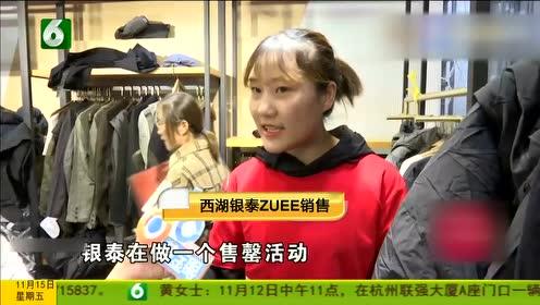"""银泰喜迎集团庆""""喵街""""下起红包雨"""