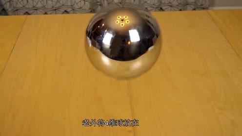 4维的球进入三维世界,会发生什么现象?结果让你大开眼界