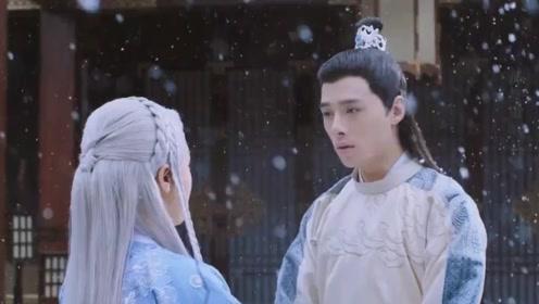 《明月照我心》李谦深情告白,只为帮明月恢复记忆!