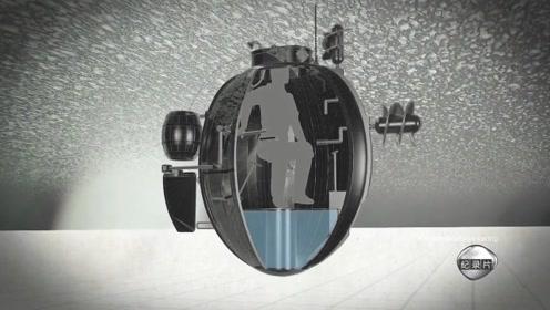 水下航行远不像水上那么简单,对人类的工程头脑是一大挑战!