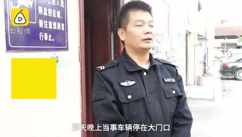 监拍:男子酒后驾车,停交警大队门口呼呼大睡