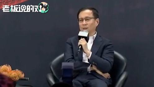 阿里张勇:我也是双十一剁手党,今年是买的最爽的一年