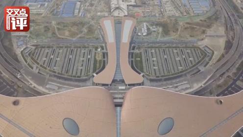 120多名外国驻华使节参观北京大兴国际机场 赞不绝口羡慕不已!