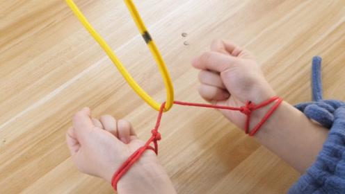 今天才知道,手被绳子绑住解开这么简单,小窍门真神奇,涨知识了