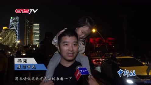厦门1200架无人机腾空表演迎接金鸡百花电影节