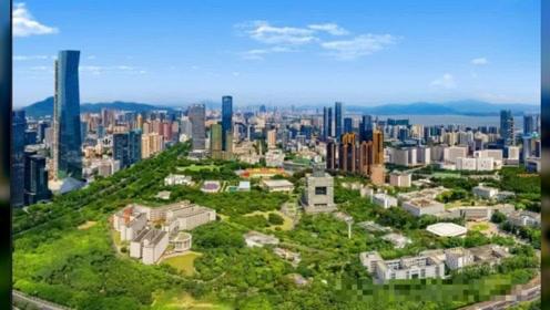 深圳大学又一学科进入ESI全球排名前1%的学科