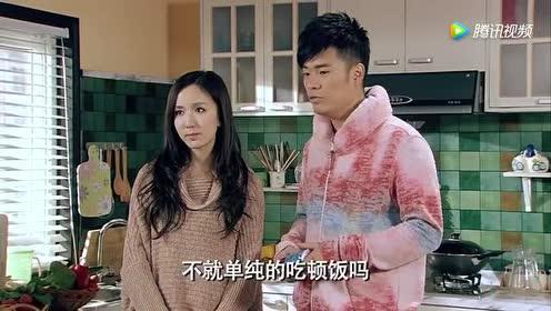 爱情公寓4:一菲为了还小贤的人情!特地请小贤吃饭!