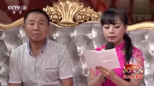王二妮写给父亲的一封信,现场念完之后,父亲都被感动了!