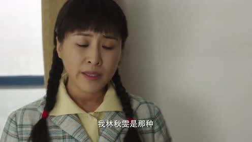 养母的花样年华:姐姐正在给弟弟上课,谁料她却找急忙慌的跑来!