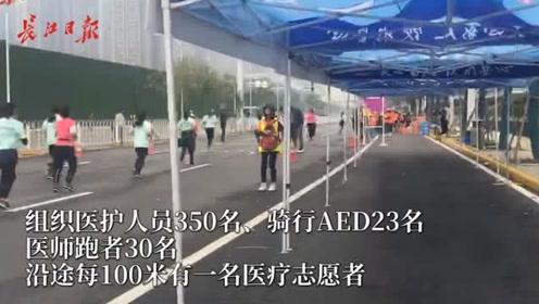 武汉的女子半马要啥有啥,为热情的志愿者们点赞