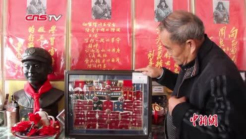 """兰州八旬夫妇五十载""""淘""""出""""红色博物馆"""""""