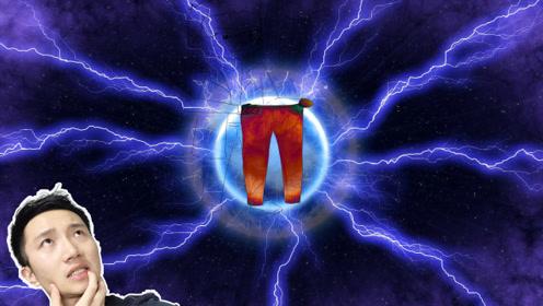 丑丑的秋裤是谁发明的?我们为什么讨厌穿秋裤?