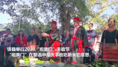 海南特色山兰稻谷飘香黎族百姓传统仪式庆丰收
