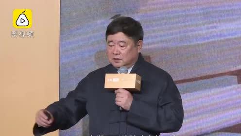 单霁翔推荐的北京游路线:参观故宫,登故宫城墙,吃故宫烤鸭