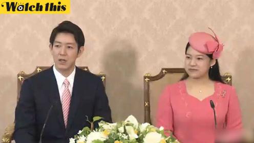 日本绚子公主下嫁后诞下长子 系原皇室女性成员30年来首次