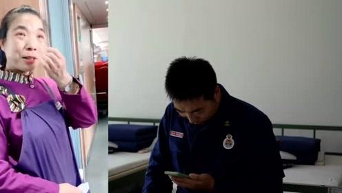 消防员母亲在高铁上偶遇儿子的队友,这个消防员,我们找到了!