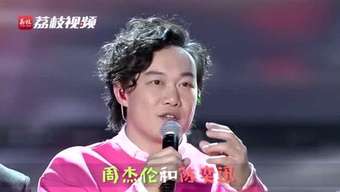 回忆杀之双王合唱:周杰伦&陈奕迅2015江苏卫视对歌跨年
