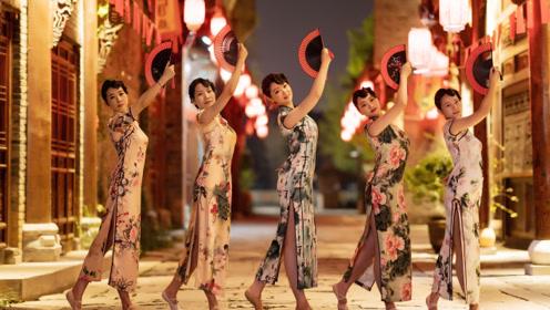 中国舞《琵琶语》