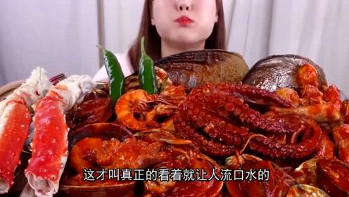 韩国土豪小姐姐的海鲜大餐,蒸生蚝酱章鱼,这才叫看了就流口水