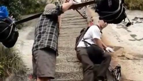 """老外被华山""""吓到""""腿发软,却意外看到挑山工,直呼我的天!"""