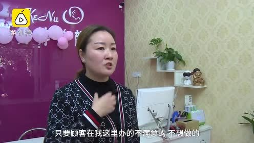 女子一年花10万元美容,透支多张信用卡:美容院被指诱导消费