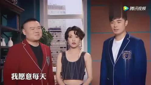 """岳云鹏搞笑""""告白""""郭采洁:我喜欢你!可以把孙越的位置让给你"""