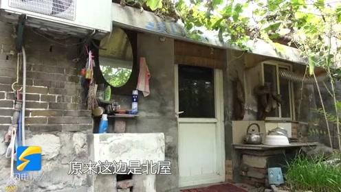 """济南曲水亭街""""网红""""四合院1500万起拍卖 卖主:价格低了"""