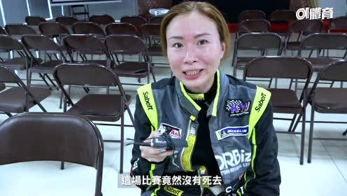 女人四十 踏上东望洋:女将的赛车梦