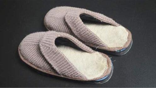 不管棉拖鞋多脏多臭,一个小妙招轻松解决,几分钟干净如新,厉害
