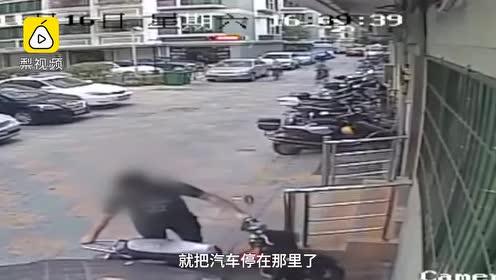 疑因指责小车乱停车,女子被司机一脚油门撞倒致腿骨折