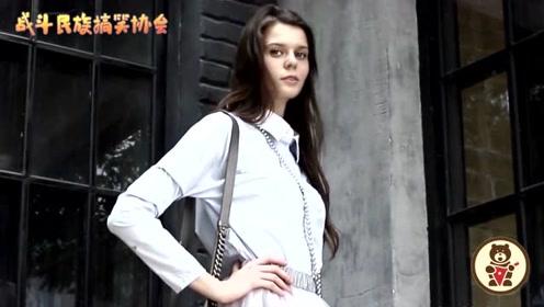 街拍不会拍?俄罗斯超模的街拍教学,太实用了