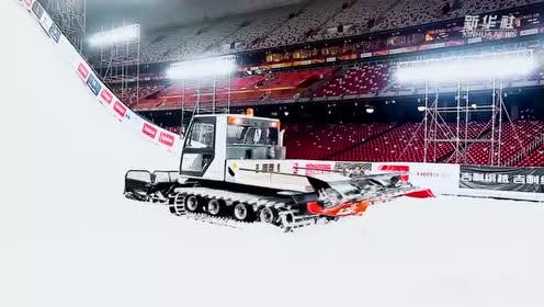"""首钢滑雪大跳台12月中旬迎""""沸雪"""""""