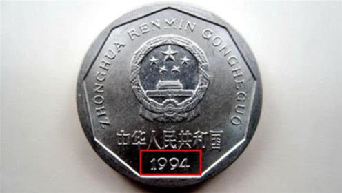 1991年1角硬币能值多少钱?懂行的人:最贵价值12000元