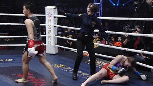 18岁女孩遭杨洋少林拳砸倒在地 身体被打肿捂脸哭崩溃
