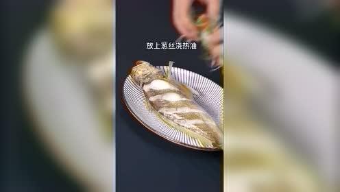 葱油小黄鱼 简单又好吃 聚会时可以当压轴菜 你一定要学会