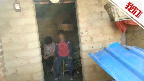 广东茂名智障女童遭性侵两次怀孕 中国残联呼吁从严从重从快惩处