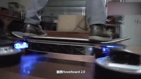 美国研发的悬浮滑板,可离地2.5cm,最大称重量136公斤