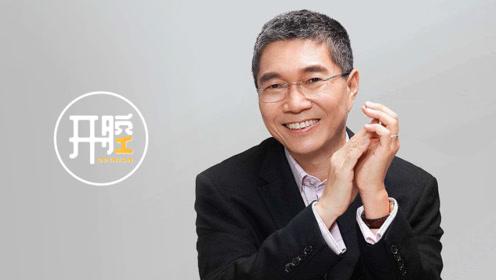 人工智能专家吴军开腔 | 5G的深刻影响,可不仅仅是网速这么简单