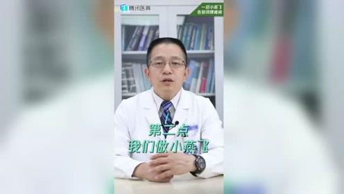 专业医生教你一招,每天坚持10分钟,彻底远离颈腰椎病!