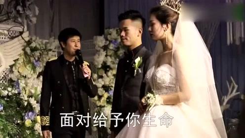 婚礼上最感人的,新郎的一个动作,老父亲都忍不住抹眼泪