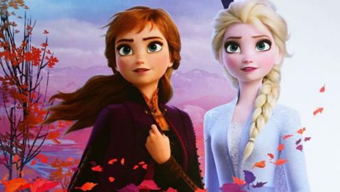 《冰雪奇缘2》阿伦黛尔被诅咒?艾莎遇到这些怪兽可怕