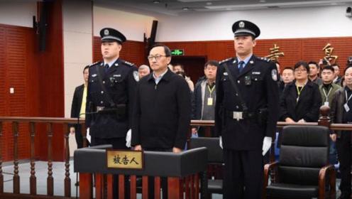 判了!江苏原副省长缪瑞林受贿720万 一审获刑10年6个月