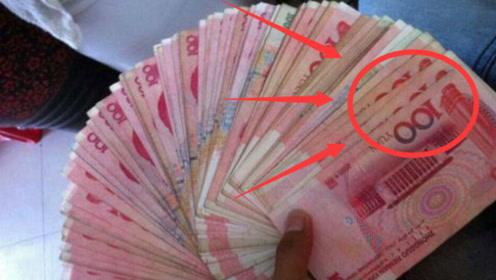 """11月下旬,""""财运大旺""""的3大生肖,把握住机会""""大赚一笔"""""""