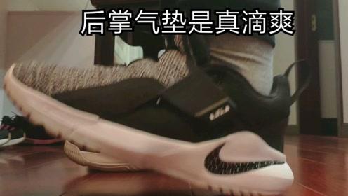 球鞋分享:nike使节11缓震体验,踩开后真的爽!如贴地飞行!