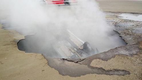 俄罗斯暖气管破裂炸出大坑 车主连车掉入遭烫死