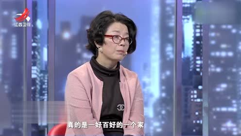 李金萍奉劝贾女士不要一边付出一边抱怨