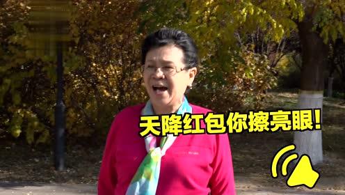 朝阳大妈魔性广场舞,你理想的老年生活是这样吗?
