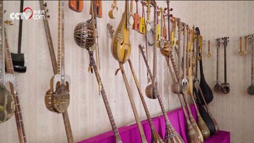 100多年乐器制作历史 这个村子颇有音乐底蕴
