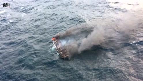 韩国一渔船起火12人失踪 总理下令全力搜救